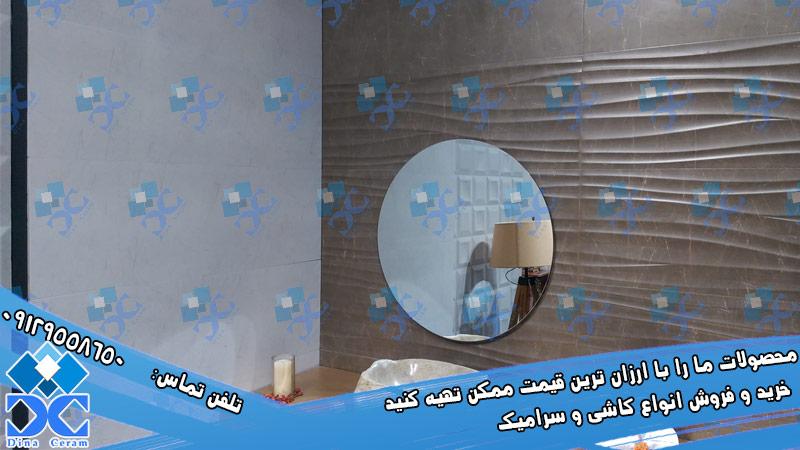 سرامیک توالت میبد