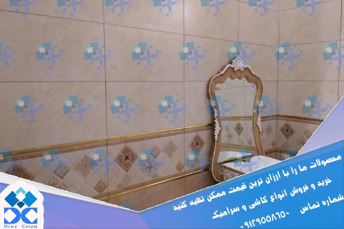 سرامیک کف سرویس بهداشتی
