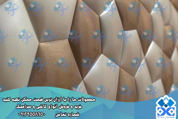 سرامیک دیواری با طراحی هندسی