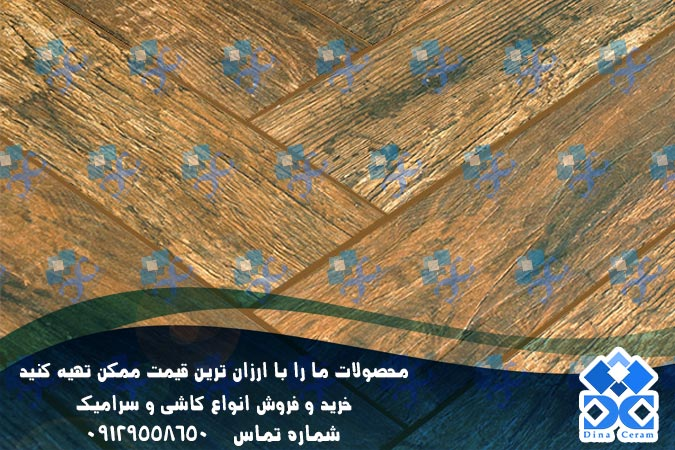 سرامیک چوبی