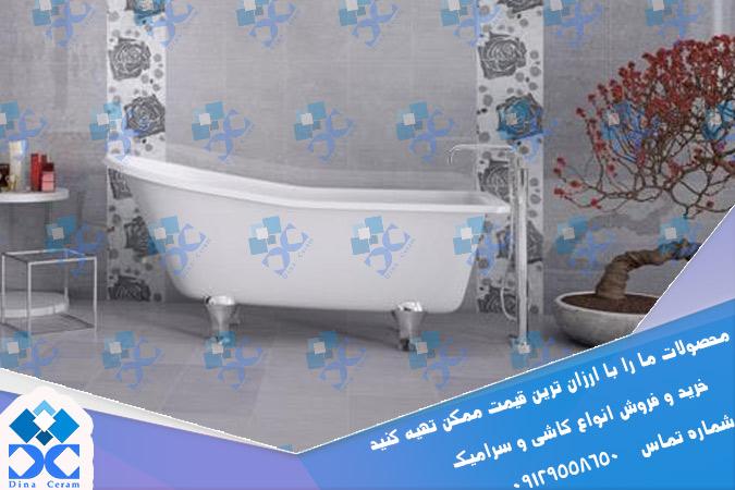 سرامیک حمام